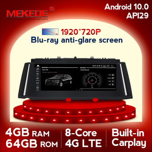 Global top system!Android 10.0 Car multimedia gps radio for BMW 7 series F01 F02 with 8cores 4G+64G 4G wifi BT Qualcomm 8953(China)