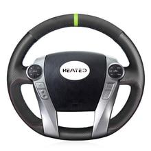 غطاء تجديل لعجلة القيادة, لسيارات تويوتا بريوس 30(XW30) 2009 2015 بريوس C(US) 2012 2017 بريوس V(US) 2012
