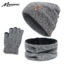 Шапки-унисекс кольцо для шляпы, шарф, перчатки, набор, зимняя вязаная Толстая теплая шапка для женщин и мужчин, твердая Ретро Шапочка, мягкие ...