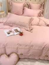 Four-piece cotton cotton European-style pink princess style girl's heart wedding bed sheet quilt cover 1.8 meters bedding four-p