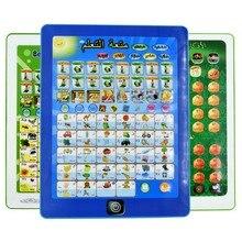 Língua árabe aprendizagem almofada brinquedo santo al alcorão & diária duaas máquina musical, islão muçulmano crianças educacional