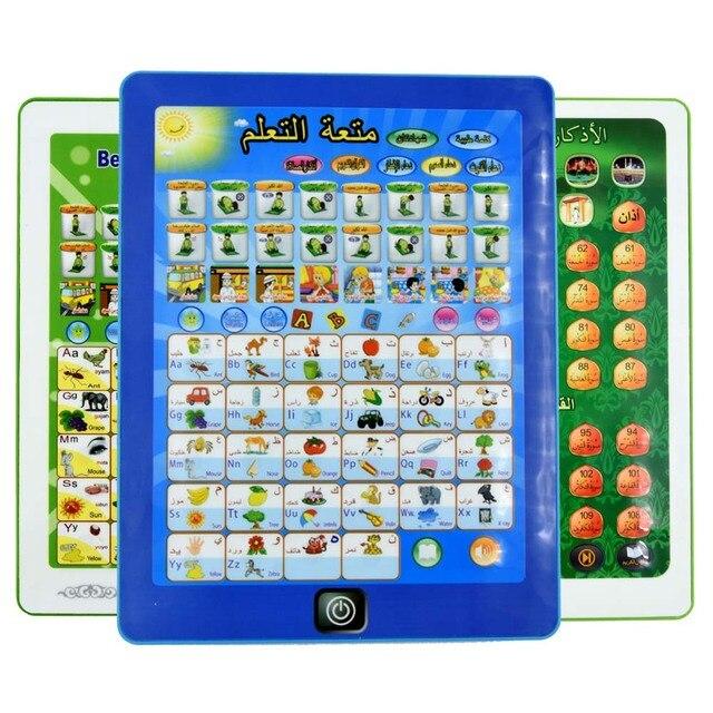 ภาษาอาหรับการเรียนรู้Padของเล่นHoly AL Quran & Daily Duasดนตรีเครื่อง,มุสลิมอิสลามเด็กการศึกษา