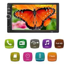 7 Inch Double 7018B 2 DIN Car FM Stereo Radio MP5 Player TouchScreen Multimedia player MP5 Player USB FM(China)