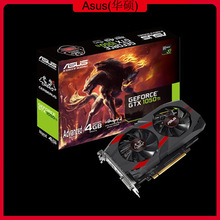 ASUS CERBERUS-GTX1050TI-A4G Grafikkarte ASUS Cerberus GeForce®GTX 1050 Ti Advanced Edition 4GB GDDR5 Gaming Video Karte