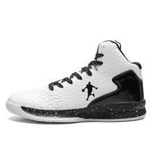 Мужские баскетбольные кроссовки Jordan, мужские уличные баскетбольные спортивные кроссовки с высоким берцем, амортизирующие тренировочные кроссовки Jordan, обувь для мужчин