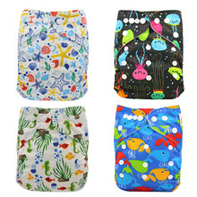 4PCS/SET Reusbale Diaper Newborn Infant Adjustable Baby Cloth Nappies One Size Cover Wrap PUL Diapers Training Pants