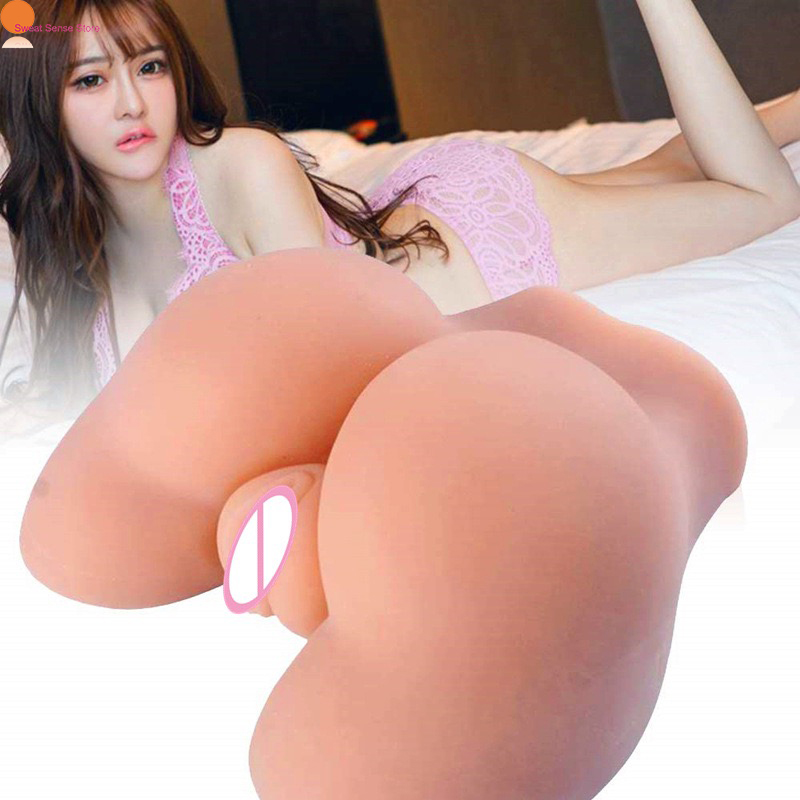 1KG Silicone Big Ass <font><b>3D</b></font> <font><b>sex</b></font> Doll Artificial Vagina Real Pussy <font><b>Sex</b></font> Toy for Men Male Masturbator Cup Flesh Color FS image