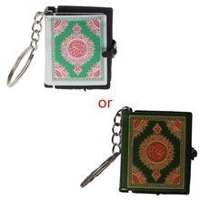 מיני ארון קוראן ספר נייר אמיתי יכול לקרוא ערבית הקוראן Keychain מוסלמי תכשיטי אקראי צבע