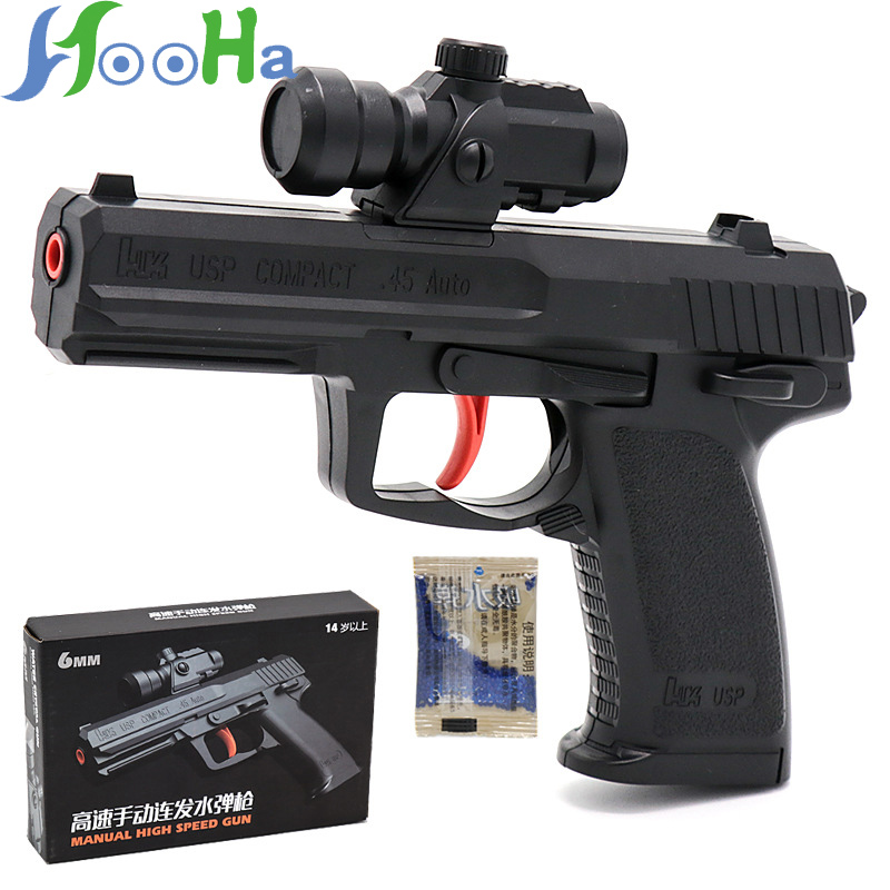 New Manual Burst Water Pistol High-speed Manual Water Pistol New Children's Pistol Toy Water Bullet Toy Gun Have Good Quality