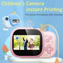 Детская камера Мгновенной Печати цифровая детская с экраном