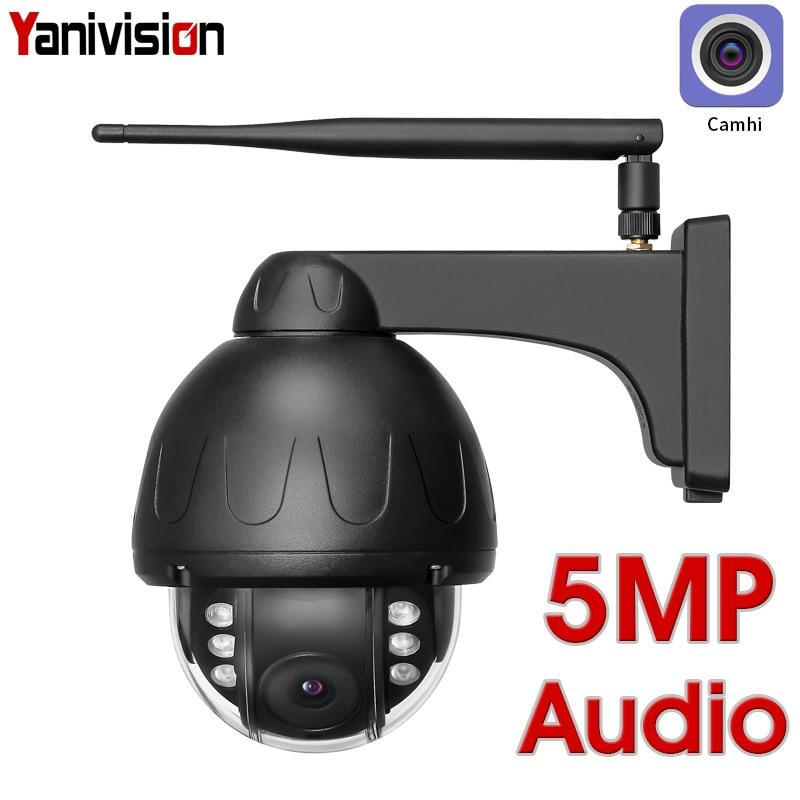 H.265 5MP 2MP Wifi Dome IP Camera ONVIF Speed Dome Waterproof Wireless IR Night Wi-Fi CCTV Microphone Speaker Audio Talk SD Card