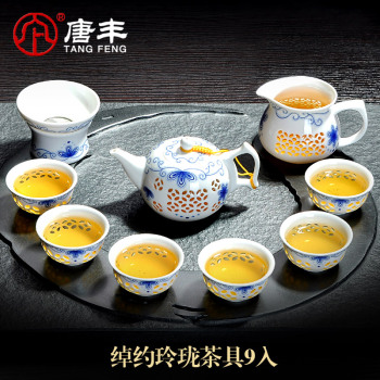 9pcs Hollow Honeycomb Kung Fu Tea Set Blue and White Porcelain Drinkware Ceramic Teacup Teapot Living Room Office Tea Set MM60CJ