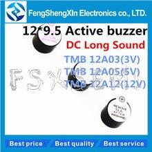 Активный звуковой сигнал, 10 шт./лот, 3 В/5 В/12 В, TMB12A03 TMB12A05 TMB12A12, активный звуковой сигнал, магнитный длинный непрерывный сигнал 12*9,5 мм