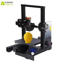 2019 3D Printer Upgraded  Aluminium Alloy 3D Printer High Precision DIY Kits Self-assemble 220 * 220 * 250mm with Resume Printer 2018 newest sinis 3d printer upgraded i3 3d printer diy kit with smart leveling high precision cheap laser engraving 3d printers