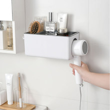 Hair Dryer Holder ABS Wall Stand Sturdy Adhesive Mount Stand Storage Rack Easily and Conveniently Install