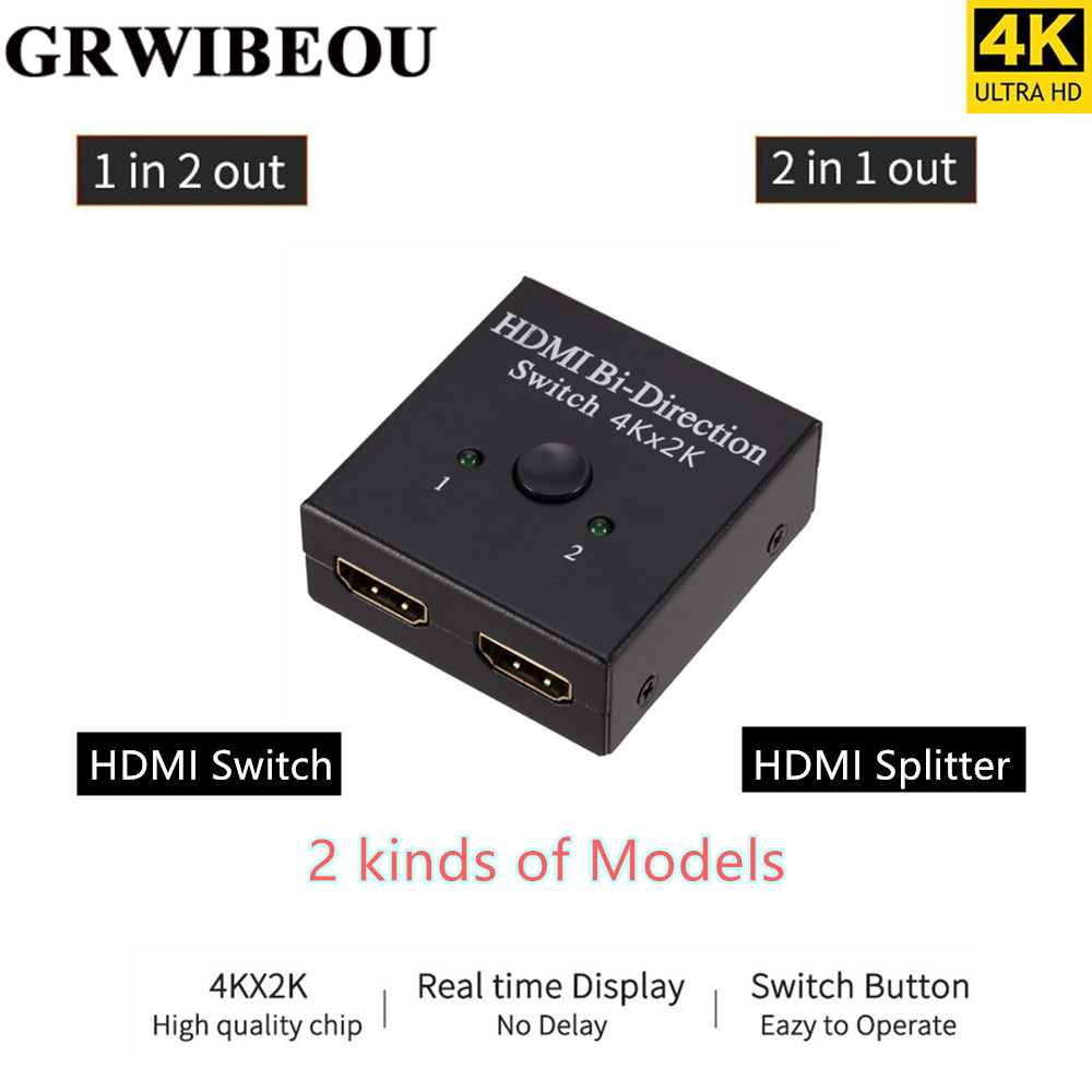 Grwibeou 4Kx2K Switcher UHD 2 Ports Bi-directional Manual 2x1 1x2 HDMI AB Switch HDCP Supports 4K FHD Ultra 1080P For Projector