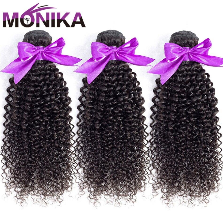 Monika cabelo malaio kinky encaracolado pacotes tecer cabelo humano feixes não remy pacote de cabelo ofertas 8-30 polegada pacotes cabelo humano