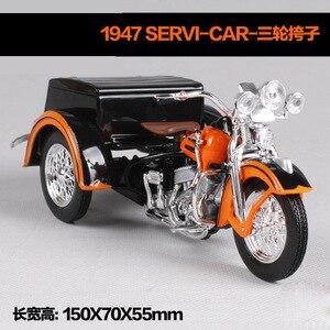 Maisto 1:18 Harley Davidson мотоциклетная коляска металлическая модель игрушки для детей подарок на день рождения Коллекция игрушек