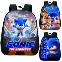 Милый детский звуковой рюкзак для детского сада детские школьные