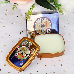 Image 2 - 80g Winter Snake Oil Tender Hand Cream Foot Cream Hand Care Antibacterial Anti chapping Nourishing Anti Aging Skin Care Cream