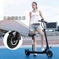 Мода для взрослых, стоящий на скутере, на батарейках, складной велосипед с сиденьем 8 дюймов, 2 колеса, мини складной электрический велосипед