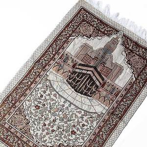 Image 3 - 1PCs Portable Muslim Prayer Rug Polyester Braided Mats Simply Print with Compass In Pouch Travel Home Mat Blanket