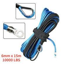 Cuerda de cabrestante de 15m y 10000LBS, Cable de línea de cuerda con envoltura de remolque sintético, cuerda de mantenimiento para lavado de coche, ATV, UTV, todoterreno