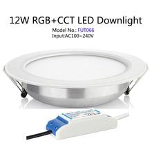 Купить с кэшбэком FUT066 Recessed 12W RGB + CCT LED Downlight AC220V Led panel light Round dimmable Smart led light can wifi/voice/remote control