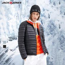 Jackjones casaco curto de pouco peso masculino casaco masculino 218312527