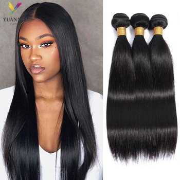 Straight Hair Bundles 100% Natural Human Hair 3 Bundles Double Wefts Thick Peruvian Remy Hair Extension Weave Weft 8-26Inches