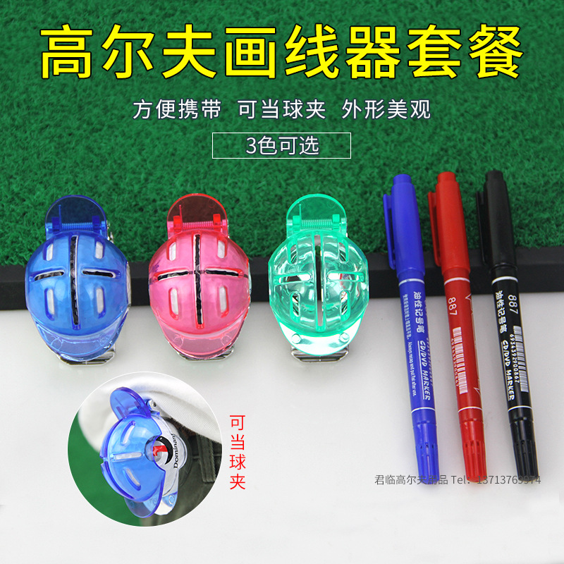 New Products Golf Scriber Combo + Drawing Pen Ball Is Painted Combo Convenient Carriable 9-Collocation Combo For Selection