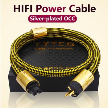 Darmowa wysyłka HI-End YYTCG T3 linia zasilająca HIFI kabel zasilający przewód zasilający z wtyczką ue kabel zasilający 1 sztuk tanie i dobre opinie Gniazdo Męski-żeński Rohs T3-P2 CN (pochodzenie) Przedłużacz audio Pakiet 1 KARTONOWE PUDEŁKO PLECIONY Brak Odtwarzacz dvd