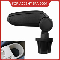Free Shipping FOR HYUNDAI ACCENT ERA 2006+ Car ARMREST,Car Interior Accessories Parts Center Armrest Console Box Arm Rest