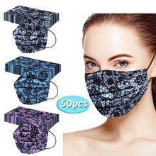 Маска кружевная одноразовая для лица, маски с принтом для взрослых, маска летняя для защиты лица, 50 шт.