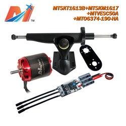 Maytech (4pcs) 6374 190KV motor rc outrunner brushless motor for electric skateboard with hall sensor combo