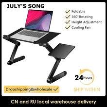 Mesa de ordenador portátil para cama ajustable, soporte ergonómico para Notebook, bandeja de estudio con almohadilla para ratón