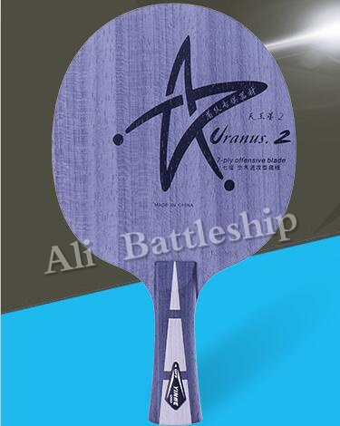 Yinhe URANS 2 7plywood Offensive Table Tenis Blade/ Ping Pong Blade Free Shipping
