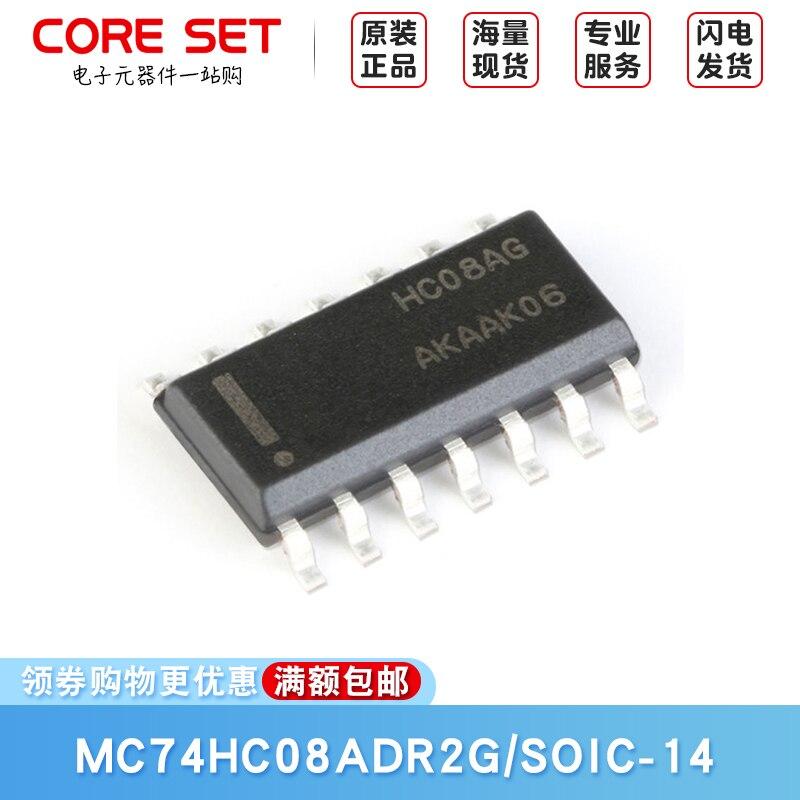 20 pces smd mc74hc08adr2g SOIC-14 quatro-way 2-entrada interseção portão lógica chip integração eletrônica