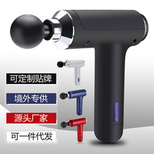 Massage-Gun Fitness-Equipment Deep-Vibration-Massag Electric Relaxing Japan Hot-Sales