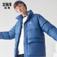 Coat Down-Jacket Loose SEMIR Men Winter Casual New Warm Short Thick for Man Stand-Up-Collar