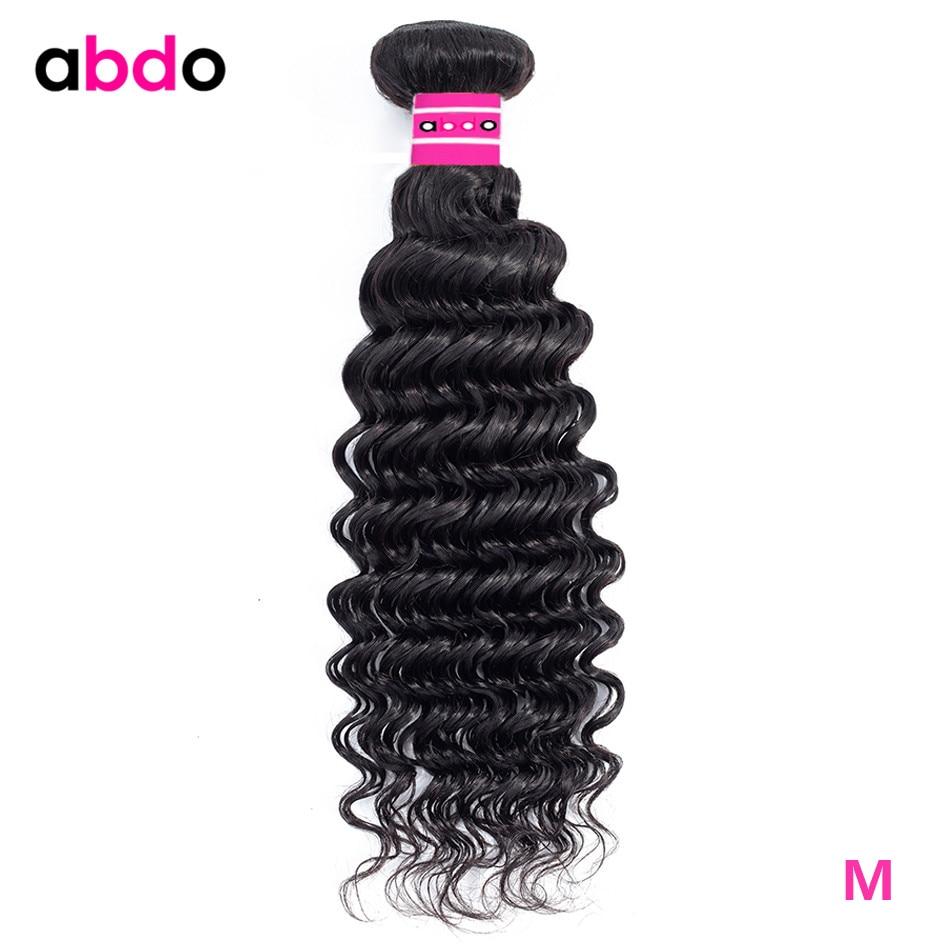 Deep Wave Human Hair Bundles Natural Color Brazilian Hair Weave Bundles Free Shipping Non-Remy Hair Extensions 30 Inch Abdo Hair