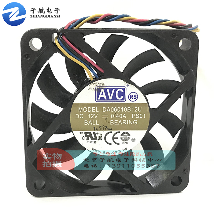 60mm pwm <font><b>fan</b></font> slim For AVC DA06010B12U 10mm thickness <font><b>6010</b></font> 12V 0.40A 60 * 60 * 10MM ultra-thin air volume cooling <font><b>fan</b></font> image