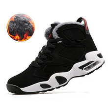 Couple Cushioning Jordan Retro Basketball Shoes Men High-top Basketball Boots Winter Outdoor Sneakers Max Warm Shoes Unisex 2019(China)