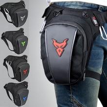 2020 New Fashion Multi-Function Motorcycle Drop Leg Bag Hip Bum Fanny Pack Waterproof Motorcycle Bag Outdoor Waist Bag Motorbike