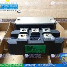 6RI100G-160 6RI75G-160 импорт абсолютно трехфазный мостовой выпрямитель 100A1600V-SZHSX