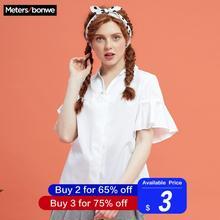 Metersbonwe брендовые рубашки с коротким рукавом женские новые летние гофрированные Короткие рукава блузка Хорошее качество Смешанные блузки белые топы
