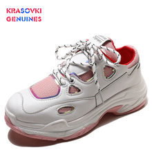Krasovki Genuines Sneakers Women Autumn Dropshipping Thick Bottom Mixed Colors Cross Tied Mid Muffin Fashion Leisure Women Shoes цены