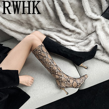 RWHK 2019 Europe and the United States snake skin stitching boots pointed stiletto elastic knee high women M004