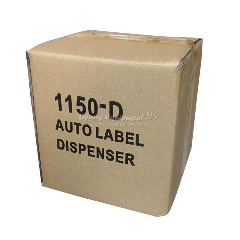 distribuidor da etiqueta de al1150d 6 dígitos