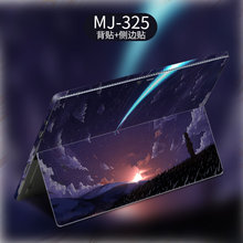 Наклейка для microsoft surface pro 2 3 4 5 6 7 чехол ноутбука